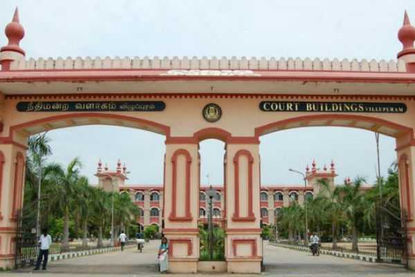 job-at-villupuram-district-court