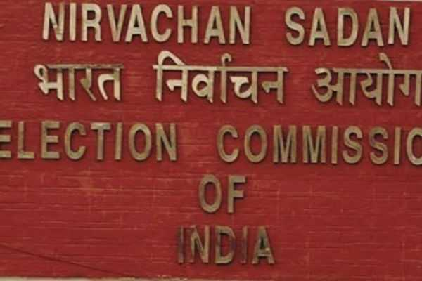 election-commission-of-india-to-hold-a-press-conference-at-5pm-today