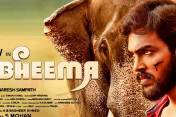 last-shooting-in-raja-bheema