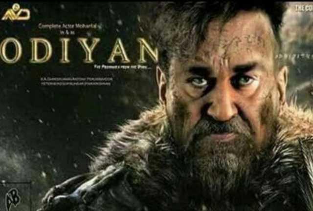 odiyan-s-100th-day