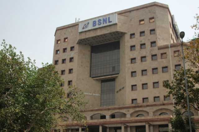 bsnl-announces-rs-599-plan-without-data