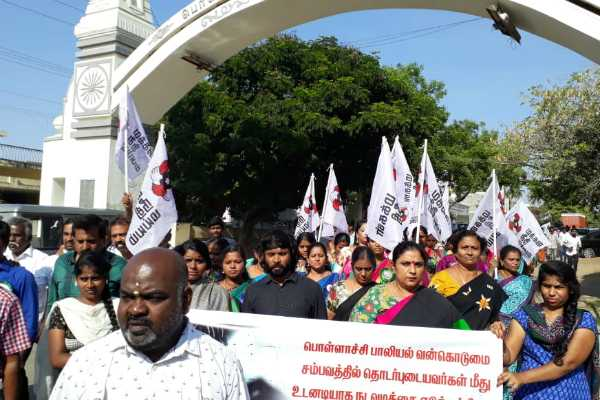 makkal-needhi-maiam-s-rally-against-pollachi-assault-case