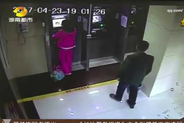 chinese-thief-returned-money-to-women-after-checked-her-balance