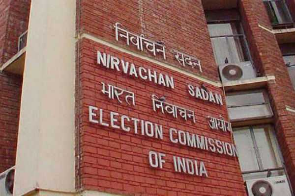 election-committee-inspection-in-4-states-including-west-bengal