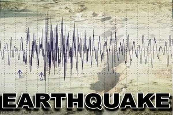 earthquake-in-nicobar-islands