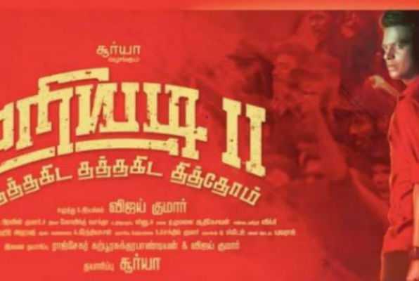uriyadi-2-movie-release-date