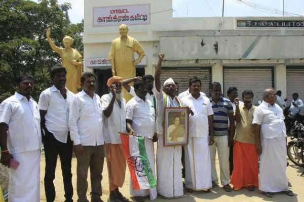 election-2019-congress-protest-in-tirunelveli