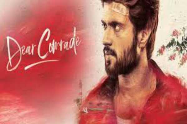 dear-comrade-s-teaser-release
