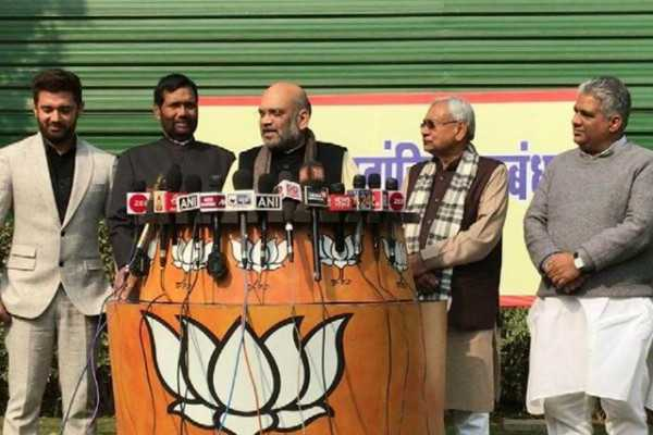 seat-sharing-in-bihar-announced-by-nda