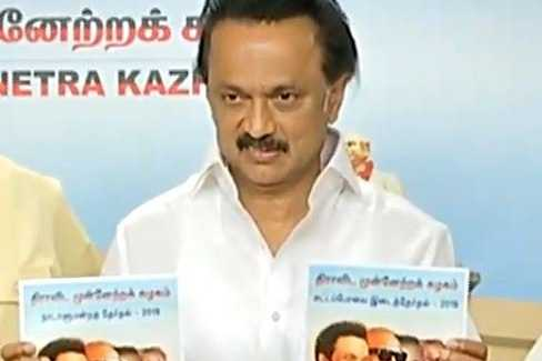 dmk-assembly-by-election-candidates-list