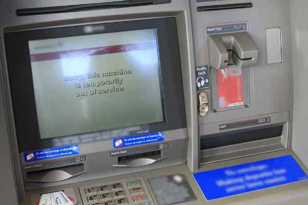 pune-atm-machine-theft-worth-rs-30-lakhs