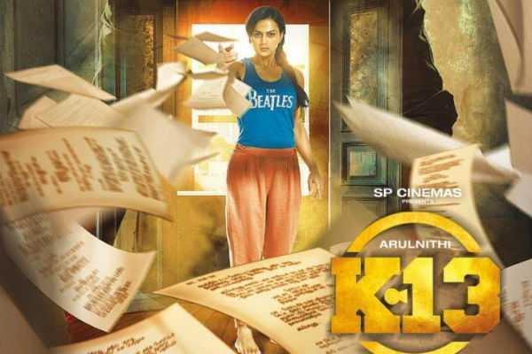 k-13-movie-teaser-release