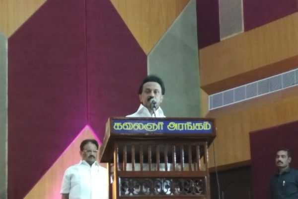 education-loan-will-be-waived-dmk-manifesto