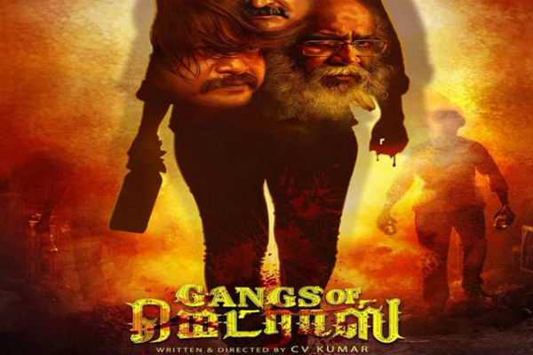 gangs-of-madras-first-look-teaser