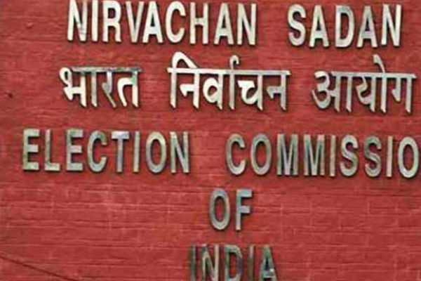 election-commission-issued-by-the-price-list