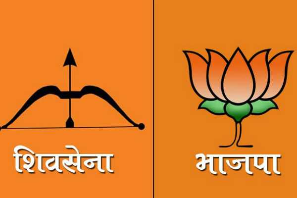 list-of-shiv-sena-candidates-list