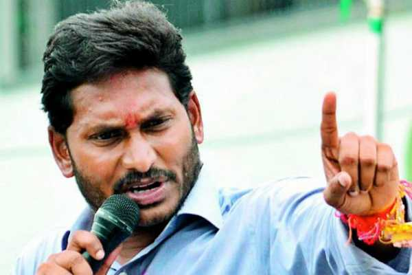 jagan-mohan-reddy-files-nomination-declares-assets-worth-rs-375-crore