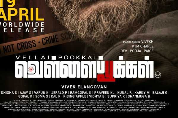 vellaipookal-first-look-poster
