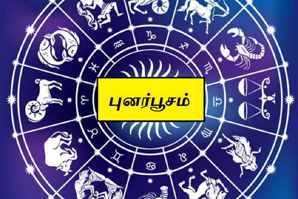 vaniyambadi-athitheeswarar-thirukovil