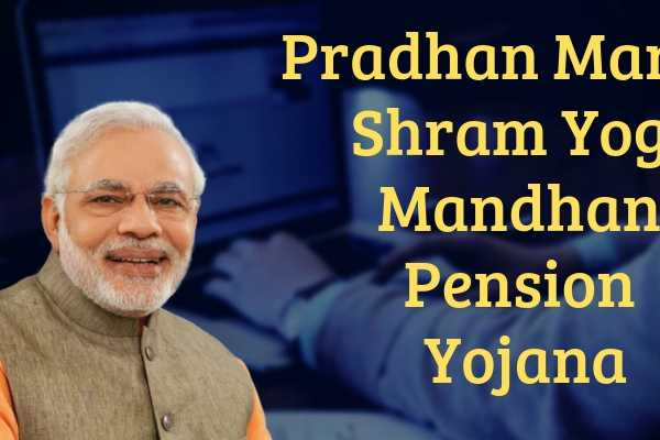 pm-modi-launches-a-monthly-pension-scheme-of-3-000-5-things-to-know