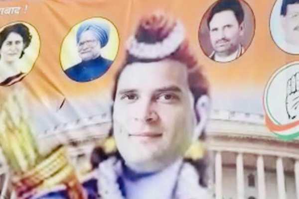 after-rahul-gandhi-s-shiv-bhakt-priyanka-gandhi-vadra-portrayed-as-ram-bhakt-in-latest-posters-by-congress-workers