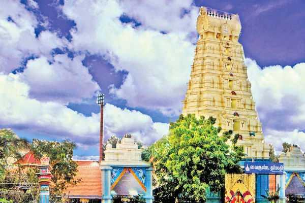ayya-vaikunda-dharmapathi