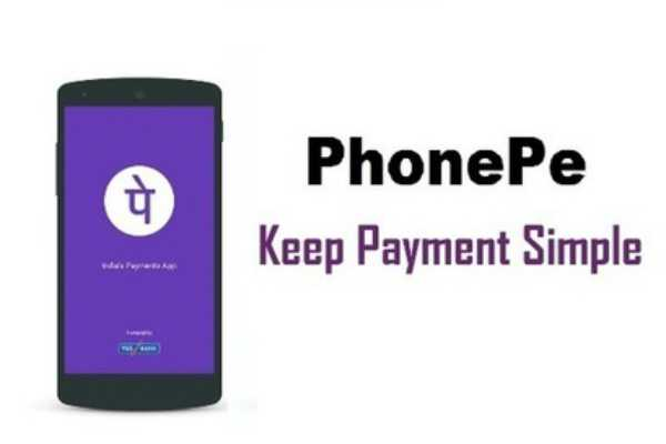 phonepe-to-become-a-separate-entity-as-flipkart-board-approves-hive-off-plan