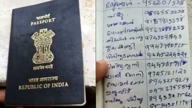 kerala-woman-turns-husband-s-old-passport-into-phone-book-grocery-list