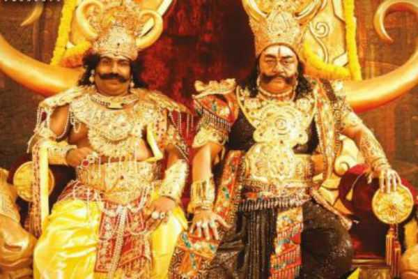 dharmaprabhu-official-teaser