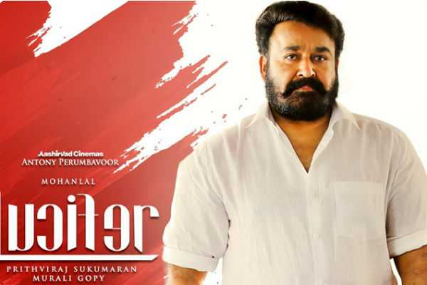 the-police-who-complained-to-mohanlal
