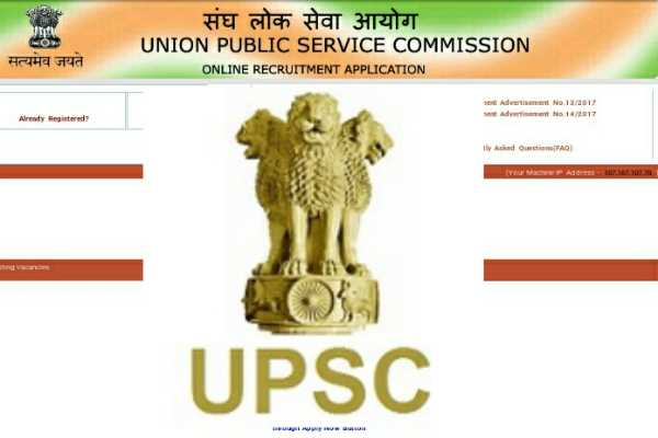 upsc-question-paper-must-be-also-in-tamil-case-filed-against-upsc