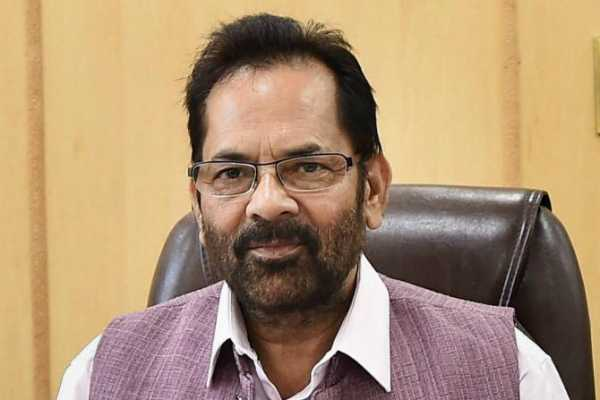 mukhtar-abbas-naqvi-appointed-as-election-incharge-of-wayanad-constituency