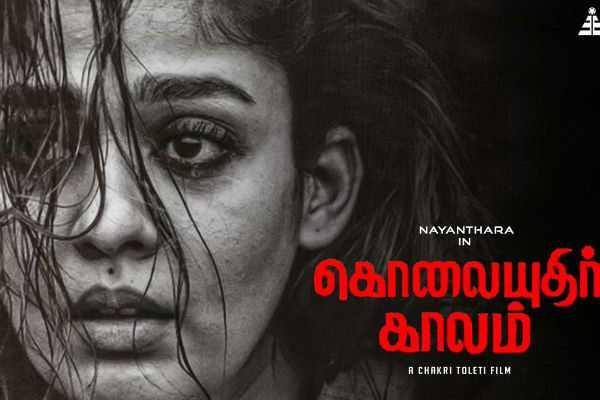nayanthara-s-next-release