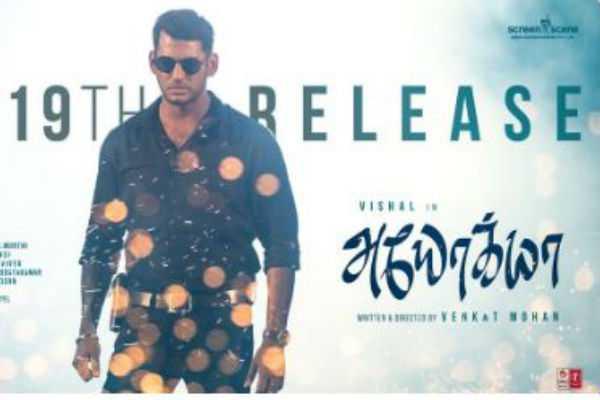vishal-s-ayogya-release-date