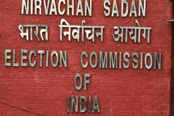 so-far-1-862-crore-rupees-valuable-things-has-ceased-eci