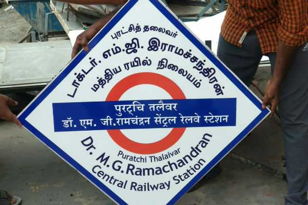 m-g-r-name-board-setting-in-central-railway-station