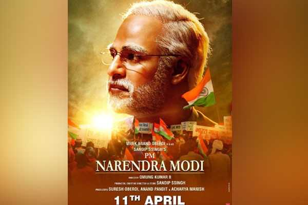 supreme-court-dismisses-a-plea-seeking-stay-on-release-of-biopic-pm-narendra-modi
