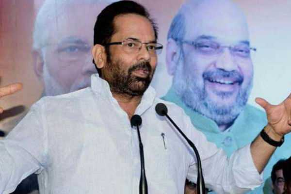 congress-leaders-houses-become-atms-of-black-money-muktar-abbas-naqvi