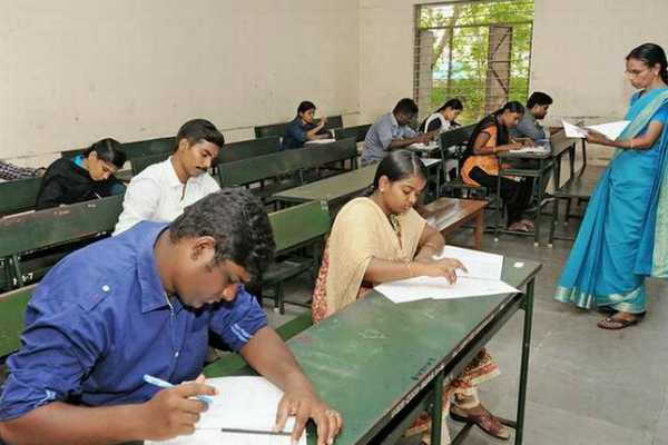 tnpsc-government-training-for-examination-you-can-apply-for-tomorrow