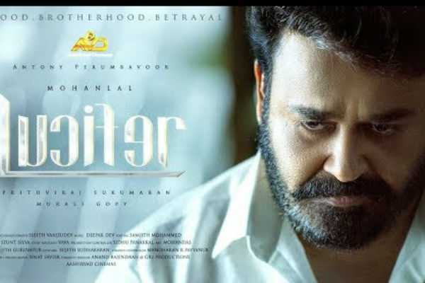 lucifer-box-office-collection