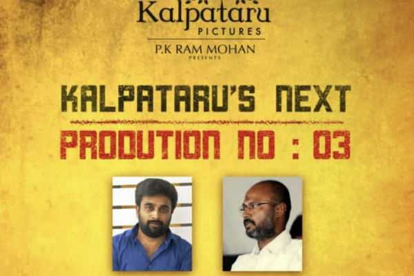 sasikumar-started-shooting-for-his-next-film