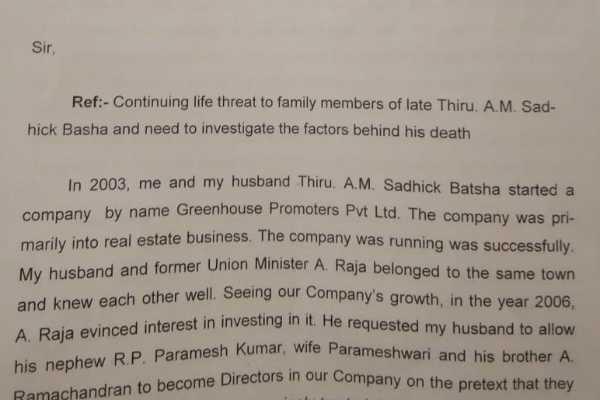 sadhik-basaha-wife-letter-to-president