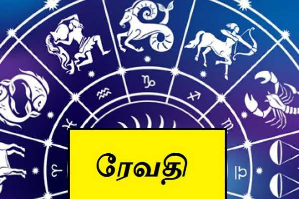 revathi-nakshtras-which-temple-to-go