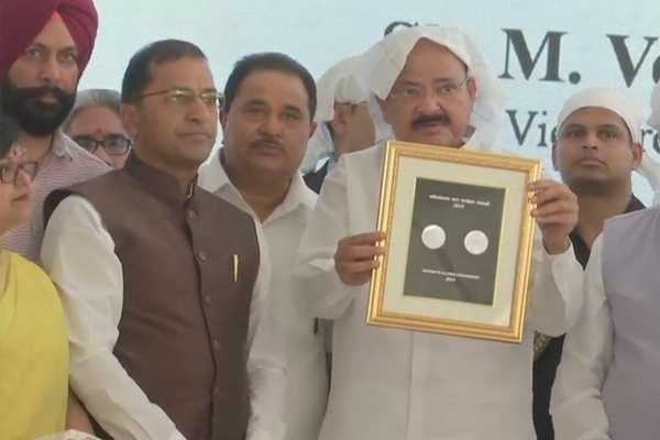 rs-100-coin-released-for-jaliyanwala-bagh-s-100th-anniversary