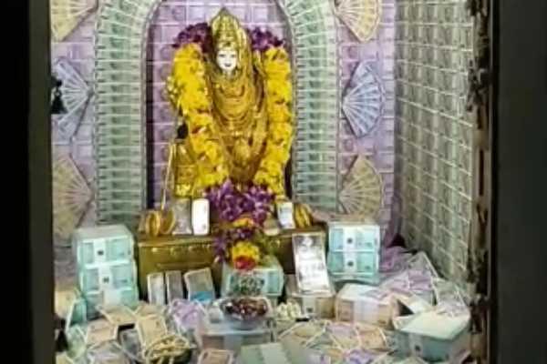 money-decoration-for-katoor-mariamman