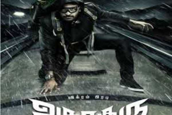 vikram-prabhu-s-asura-guru-first-single