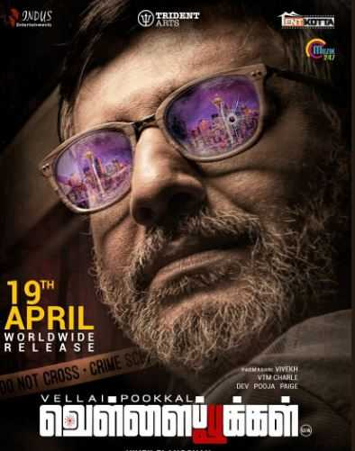 vellaipookal-release-on-april-19