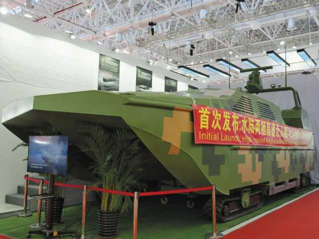 china-successfully-tests-world-s-1st-armed-amphibious-drone-boat