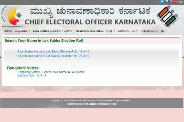 search-your-name-in-electoral-list