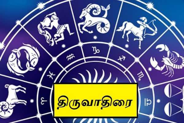selfishness-and-welfare-are-the-thiruvadirai-star
